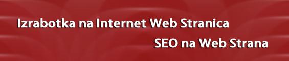 Izrabotka na Internet Web Stranica i SEO na Web Strana - Makedonija